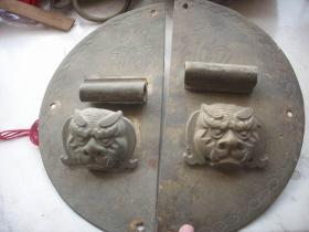民国时期-从老门上拆下-黄铜【福禄虎首】门环一对!厚实!长33厘米,宽33厘米。重5斤