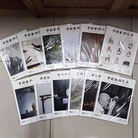 2018年《中国古典家具》全12期