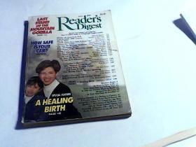reader digest读者文摘 英文版(1997)