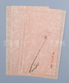 民國 榮寶齋精致云紋梅花箋紙五張   HXTX103535