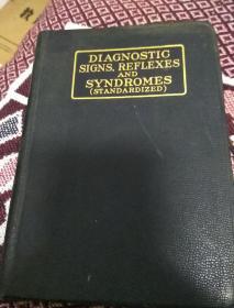 英文词典(1947年)
