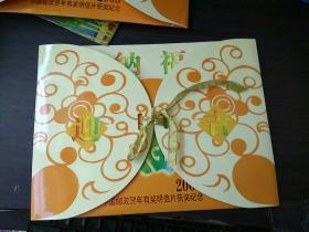 杨家埠木版年画