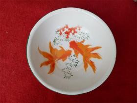 怀旧收藏 搪瓷小盆大碗 1959 太原拖拉机牌 金鱼图案