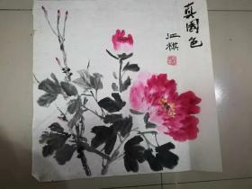 [3444江祺牡丹图一幅