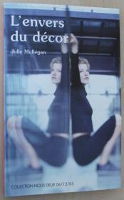 法语原版小说 Lenvers du décor (Collection Nous deux) Broché – 2005 de Julie Mullegan