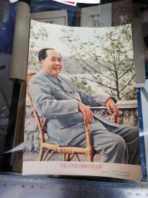 画片:中国人民的伟大领袖毛主席