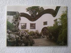 煦园风景明信片(8张)