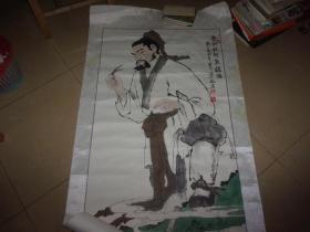 大幅国画--鲁班祖师爷造像--顽石敬写