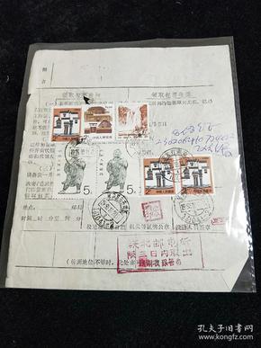旧邮票。带邮单。