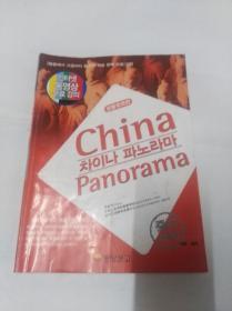 韩国原版学汉语类书籍5 以图片为准 需要补图的联系我