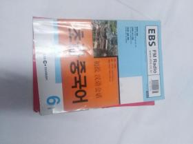 韩国原版学汉语类书籍8 以图片为准 需要补图的联系我