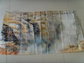 向光启:画:黄河在咆哮(带信封及简介)