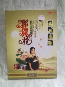 邓丽君——月亮代表我的心(DVD-9单面双层   32开精装)一碟)
