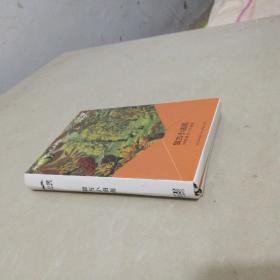 外国复古小油画系列明信片一盒装 (本店存26张明信片11小信封全套为30张卡片15小信封)