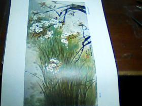 老版8开美术作品散页 1张 吴玉梅绘《麦壮花香承雨露》