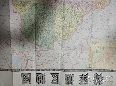 菏泽地区地图、郓城、鄄城(上卷)