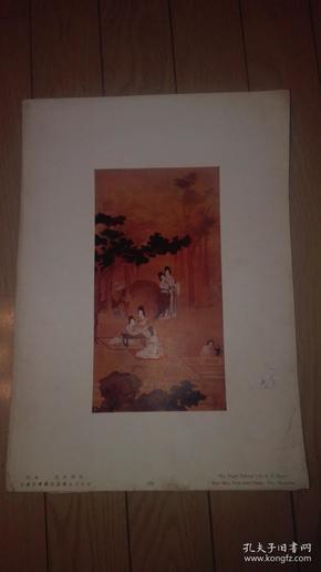 珂罗版散页一张;仕女/仇十洲 作。38x27cm。上海文华美术书店印行。序号75