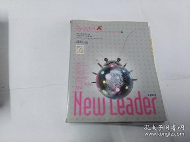 韩国原版教科书教辅书 17以图片为准 需要补图的联系我