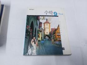 韩国原版教科书教辅书 20以图片为准 需要补图的联系我