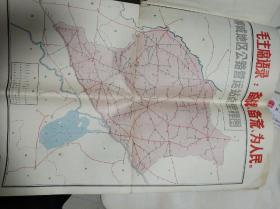 文革聊城地图
