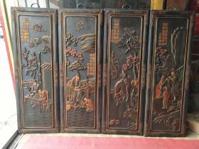 楠木漆器彩绘四扇屏,品相如图,纯手工雕刻而成,人物生动形象,寓意好。工艺精美,收藏佳品,古色古香,高端大气。高121,宽168