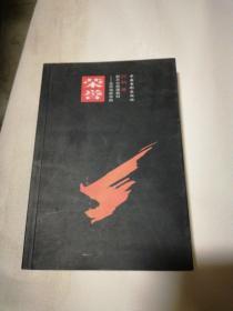 荣誉:北京电影学院影片分析课教材