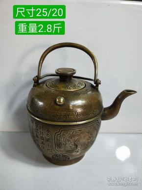 民国三年老铜壶一个,保存完好,包浆厚重,适合收藏使用。