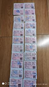 新中国火车票类----2015年广深铁路