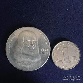 外国硬币 20