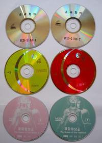 【电影】吸血鬼女王 赤裸惊情 英雄(3部电影 6碟光盘)合售