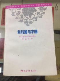 (96年初版 印量1500册)