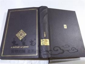 原版日本日文书 日本の历史13 江户开府 辻达也 中央公论社 1966年2月 32开硬精装