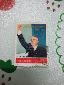 qy88.vip千亿国际官网 (25)庆祝阿尔巴尼亚劳动党成立30周年 1971(信销)