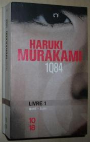 法语原版小说 1Q84 Livre 1 (平装)  de Haruki Murakami 村上春树 (Auteur), Hélène MORITA (Traduction)