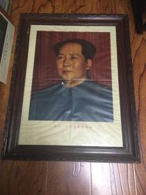 1950年毛主席在北京 天津人民美术出版社 1972年版2开宣传画