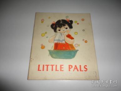 LITTLE PALS 小朋友(20开英文彩图版连环画