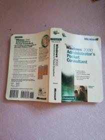 Windows 2000 Administrators Pocket Consultant【实物拍图】