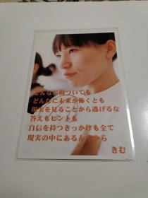 原版明信片 日本 祝贺用 新片 六寸