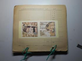 天津美术出版社杨柳青年画资料卡(粘贴美术资料,使用30页)