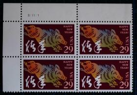 美国邮票----2007年猪年生肖票(四方连)