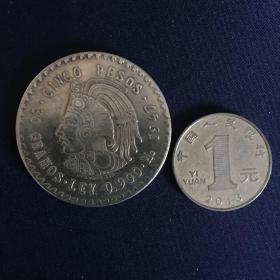 外国硬币 26