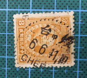 民国烈士像邮票--销邮戳--烟台(山东省)