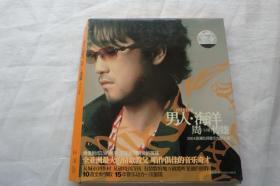 男人 海洋:周传雄(CD光盘1张)