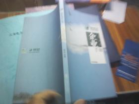 国家电网公司 企业文化手册(2010年版)