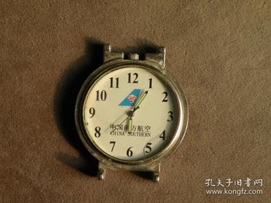 早期 中国南方航空公司手表