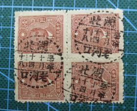 民国孙像邮票四方联--销邮戳--湖北老河口(湖北省)