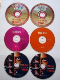 【电影】梦魔少女 赶尸先生 8MM八毫米(3部电影 6碟光盘)合售