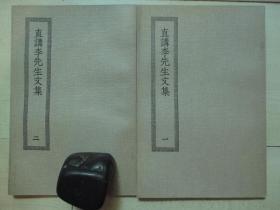 商务印书馆大32开四部丛刊初编集部:直讲李先生文集             2册全