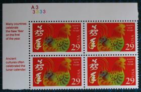 美国邮票-----2005鸡年生肖票(四方连)