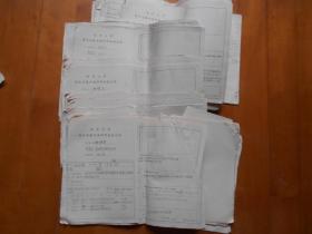 『匡亚明旧藏』1980年南京大学确定与提升教师职称登记表一批(均为手稿复印件)